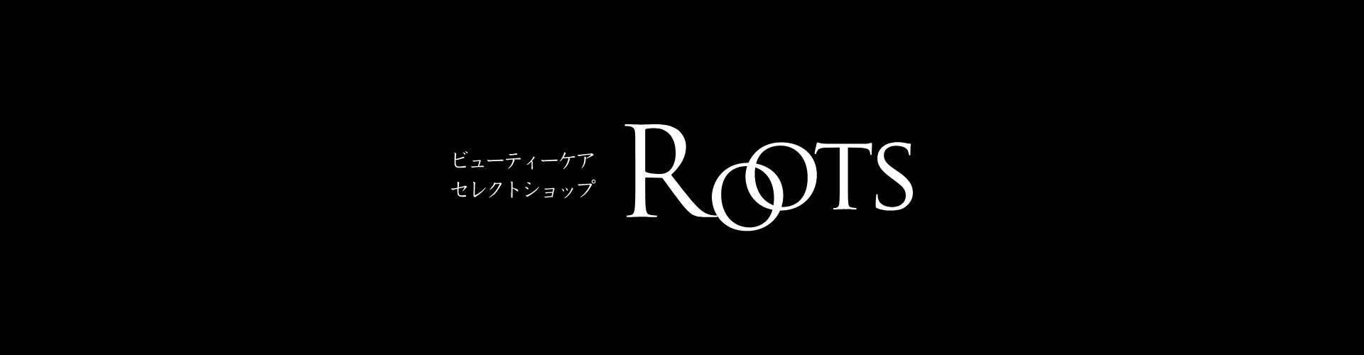 ROOTSカテゴリーページ